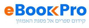 ebookpro-logo-2016july21-small-hebrew